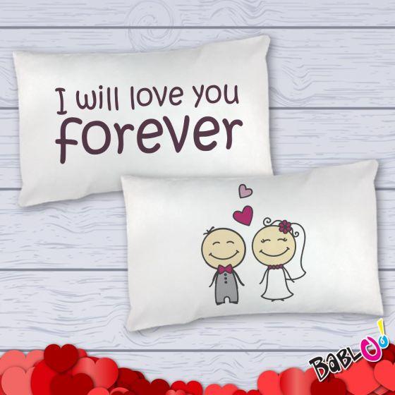 Federe Cuscini Love.Fed2love 067 Coppia Di Federe Love Per Cuscini Linea Love